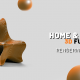 Home & Office 3D Furniture Rendering Services